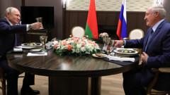 """Лукашенко отчита """"колосален напредък"""" в сътрудничеството с Русия"""