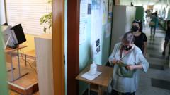 Социолози отчетоха по-висока избирателна активност от предните избори