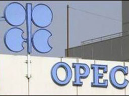 ОПЕК: Търсенето ще се повиши, цените са стабилизирани