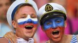 Със закон: Забраняват шегите с руския национален отбор по футбол