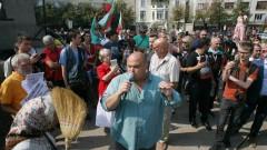 Между 40 и 50 души събра вторият протест за смяна на системата
