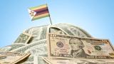 В тази страна инфлацията през 2009-а беше 500 милиарда процента. Повтаря ли се кризата?