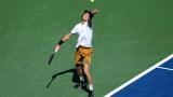 Андрей Рубльов сензационно победи Роджър Федерер в Синсинати