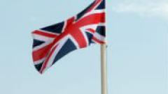 Безработицата във Великобритания падна до ниво от 2008 г.