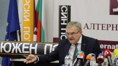 Загуби до 1 млрд.лв за НЕК за 2018 г. прогнозира Румен Петков
