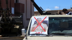 Либия издаде заповед за ареста на Халифа Хафтар