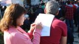 Протест затвори пътя Бургас-Созопол