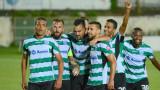 Черно море обяви групата си за мача с Дунав