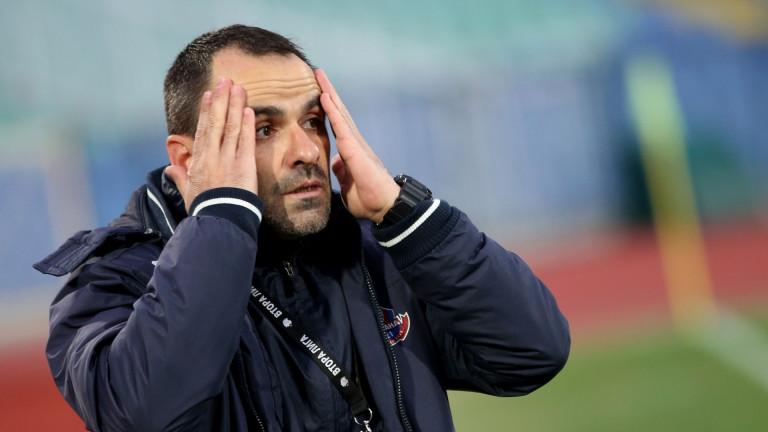 Старши-треньорът на Монтана Светлан Кондев остана разочарован от загубата на