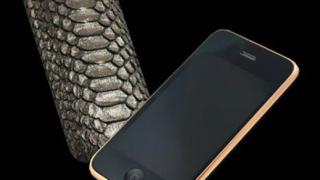 iPhone ще открива признаци за рак на кожата