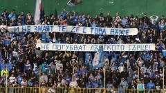 """НКП с ново обръщение: Ще водим битка за Левски, трябва ни всяко """"синьо"""" сърце!"""