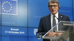 ЕК подкрепи делото в Евросъда за американските визи