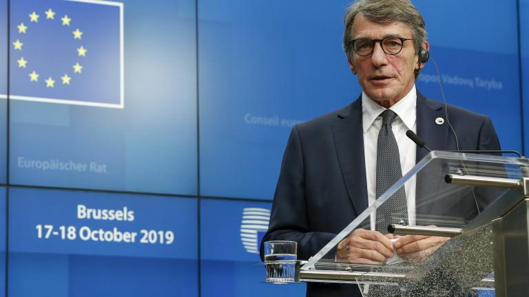 Европейският парламент подкрепя отлагане на Брекзит, пише