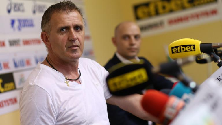 Наставникът на пловдивския Локомотив Бруно Акрапович направи интересно предложение на