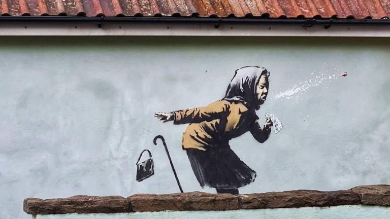 Поредната провокация от Banksy