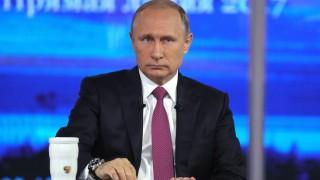 Преди срещата на Г-20: Путин определи санкциите като протекционизъм
