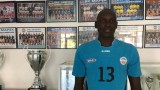 Угандиецът Иван Боб Огном е новото попълнение на волейболния Марек