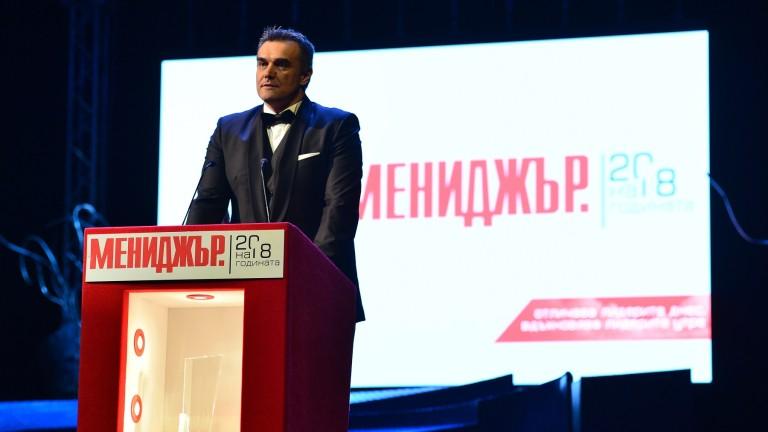 Александър Димитров, председател на управителния съвет и главен изпълнителен директор