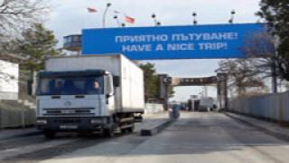 Стартира новата схема за граничен контрол с Румъния