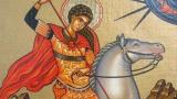 Димитровден е - почитаме св. Димитър Солунски