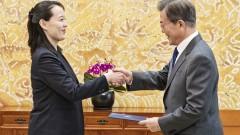 Ким Чен-ун покани президента на Южна Корея на разговори в Пхенян