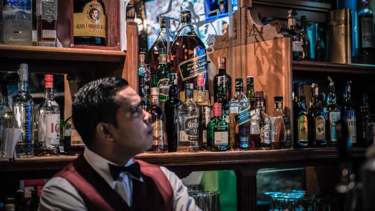Уискито се среща все по-рядко в баровете във Венецуела