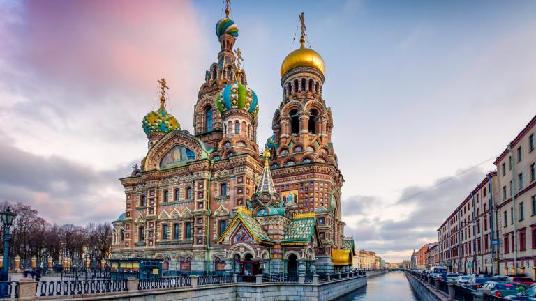 В кои руски региони живеят най-богатите хора и какъв е броят им?