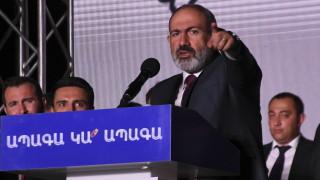 Изборите в Армения са законни, печели Пашинян