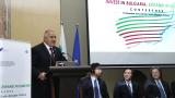 Защо Китай трябва да инвестира у нас, обясняват Борисов и министри в Шанхай