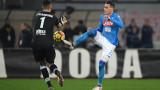 Милан с оферта към Наполи за Хосе Кайехон