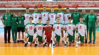 Волейболистите до 19 години загубиха от Иран с 1-3 гейма на Световното в Тунис