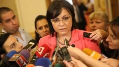 Нинова иска конкретика от отношенията с Русия