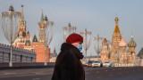 Русия вече с над 47 000 починали от COVID-19