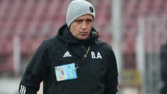 Акрапович може да предприеме изненадващ ход в атаката на ЦСКА