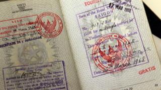 Тайланд предлага луксозни визи за 60 000 долара