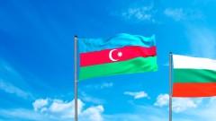 Арменци се събраха на мирен протест пред посолството на Азербайджан в София
