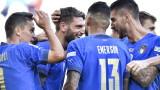 Италия - Белгия 2:1 в малкия финал на Лига на нациите