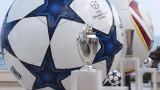 Баку приема финал в Шампионската лига