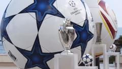 Всички резултатите от изиграните срещи в Шампионска лига