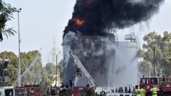 Огромен пожар избухна в нефтен завод в Ливан