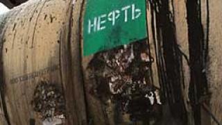 Румънска петролна компания купена от Казахстан