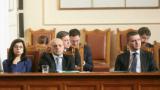 С подкрепата на 138 депутати бюджетът мина на първо четене