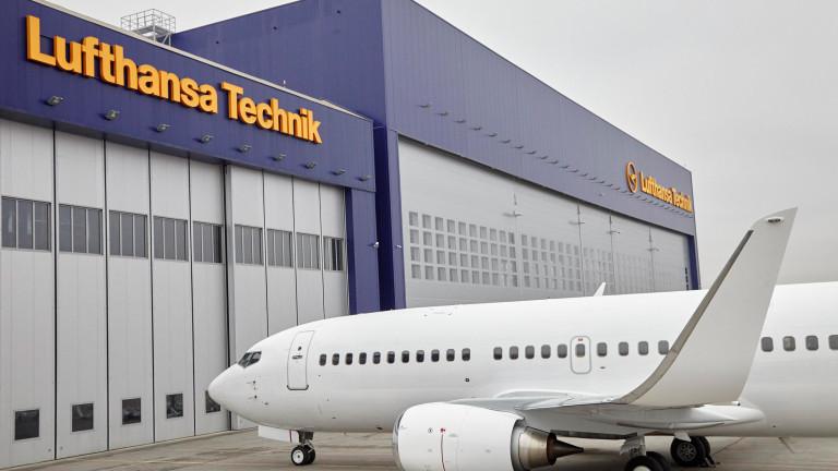Lufthansa Technik превръща София в най-голямата си база за ремонт на самолети в Европа