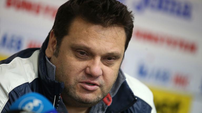 Мартин Стоев: България може отново да се изкачи в световната ранглиста