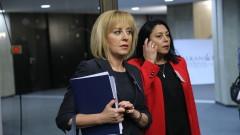 Мая Манолова сигнализира МРРБ за нови проблеми с е-винетки