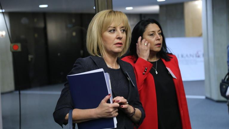 Мрежа на балканските омбудсмани инициира българският обществен защитник Мая Манолова.