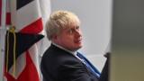 Борис Джонсън иска от кралицата да прекрати работата на парламента