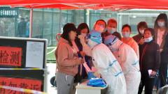 Повече от 3 милиона китайци тествани за коронавирус за два дни в Циндао