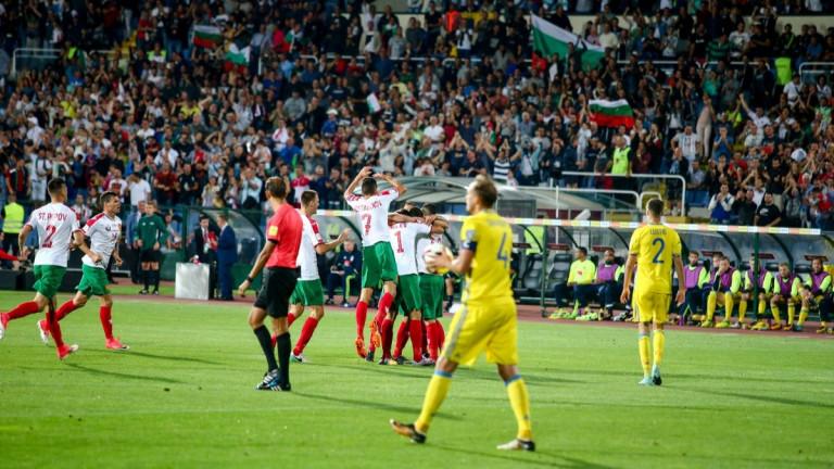 Случи се! България сложи край на 50-годишната прокоба и най-сетне