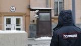 Русия няма да гони американски дипломати